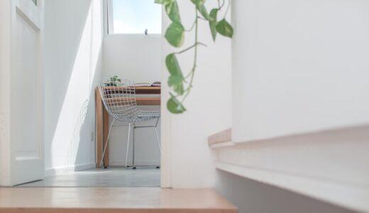イオスホームで家を建てた人の本音の評判・口コミを暴露!坪単価や特徴・注意点まで分かる完全ガイド