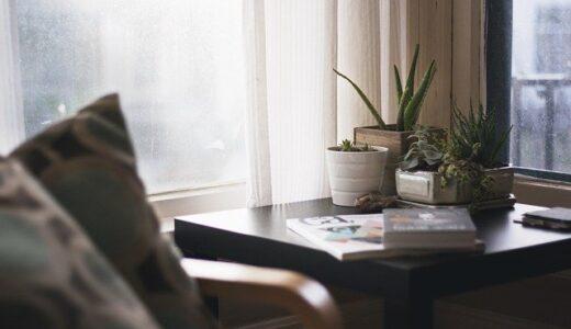 三井ホームで家を建てた人の本音の評判・口コミを暴露!坪単価や特徴・注意点まで分かる完全ガイド