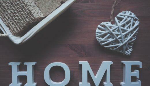 トヨタホームで家を建てた人の本音の評判・口コミを暴露!坪単価や特徴・注意点まで分かる完全ガイド