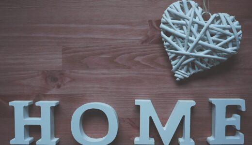 リソーケンセツの家で家を建てた人の本音の評判・口コミを暴露!坪単価や特徴・注意点まで分かる完全ガイド