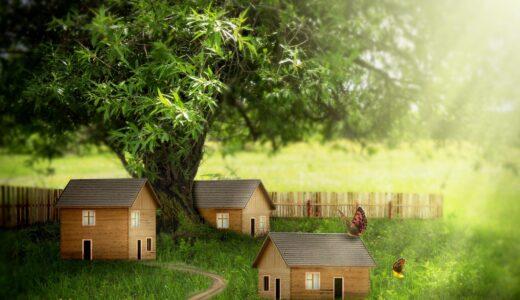 住創館で家を建てた人の本音の評判・口コミを暴露!坪単価や特徴・注意点まで分かる完全ガイド