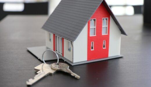 建売住宅を購入するときの8つの注意点|後悔ポイントもあわせてご紹介
