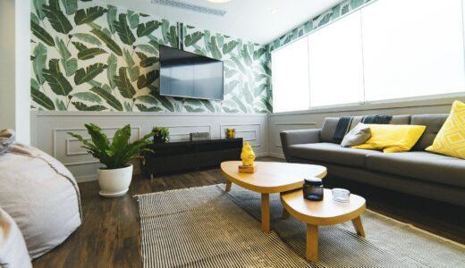 大分県のおすすめローコスト住宅メーカーランキング5選!1,000万円台で夢のマイホームを!【令和最新】