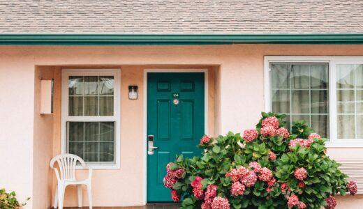 三島ホームで家を建てた人の本音の評判・口コミを暴露!坪単価や特徴・注意点まで分かる完全ガイド