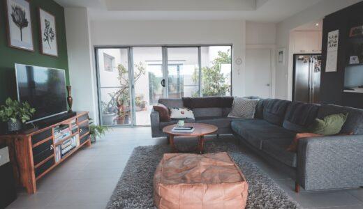 悠々ホームで家を建てた人の本音の評判・口コミを暴露!坪単価や特徴・注意点まで分かる完全ガイド
