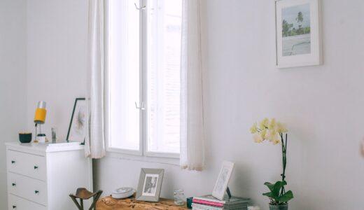 住まい工房で家を建てた人の本音の評判・口コミを暴露!坪単価や特徴・注意点まで分かる完全ガイド