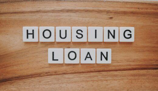 注文住宅を購入する流れを解説!住宅ローンや融資、期間もあわせて徹底解説!
