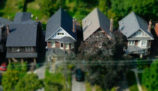 注文住宅と建売住宅には品質に差がある!?メンテナンスや寿命についても不動産の専門家が解説!