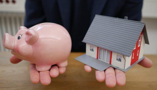建売住宅を購入時の諸費用と流れを不動産のプロが完全解説|3つの注意点も!