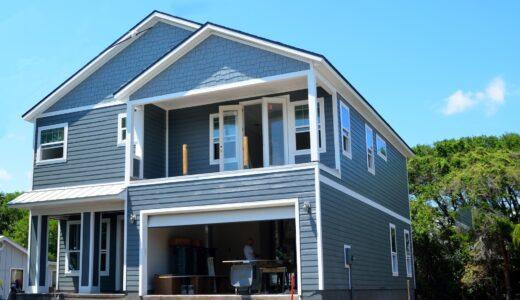 リブライフで家を建てた人の本音の評判・口コミを暴露!坪単価や特徴・注意点まで分かる完全ガイド